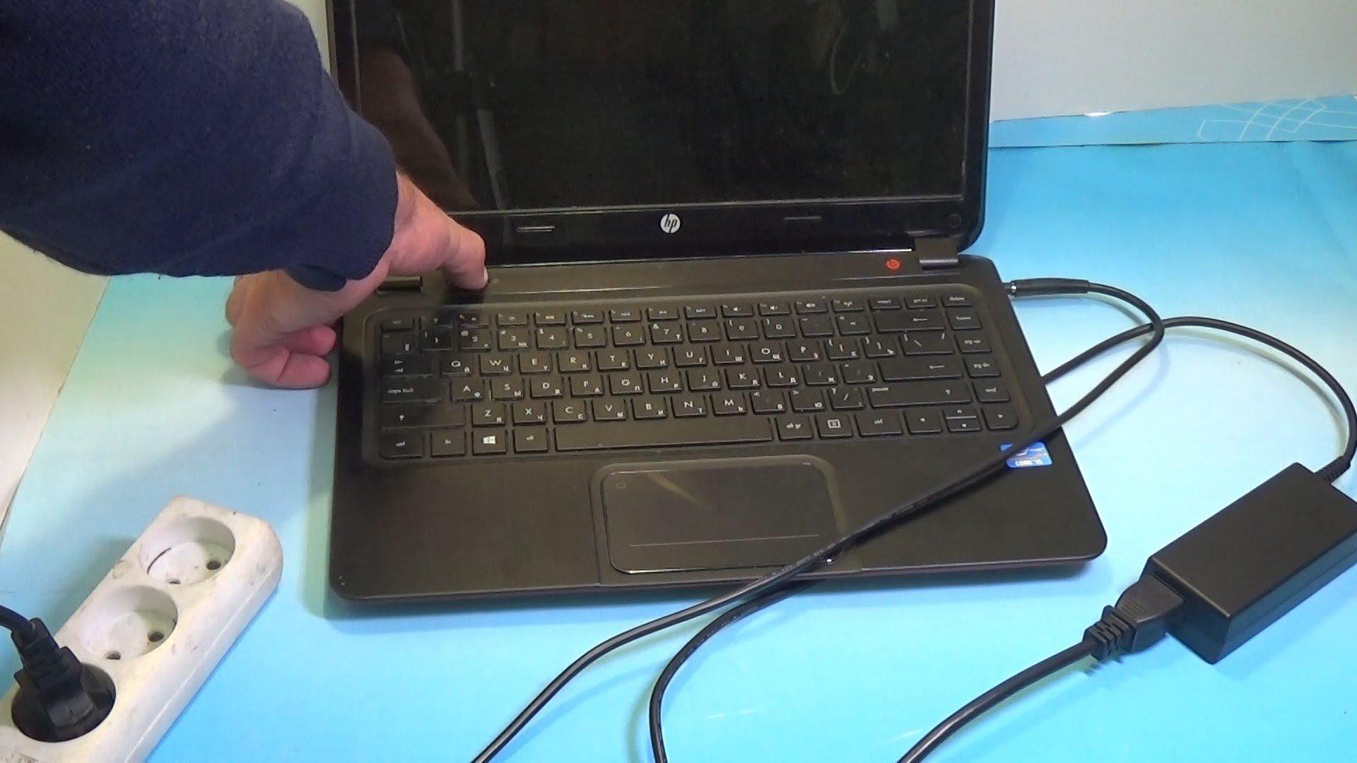 экран ноутбука не включается